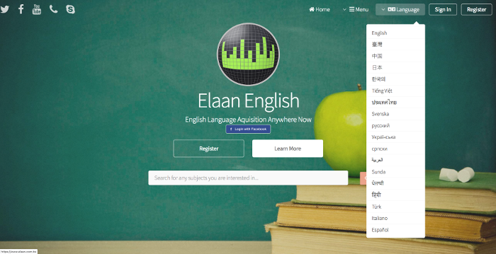 Elaan English Home page screenshot